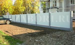 забор с профилированным листом